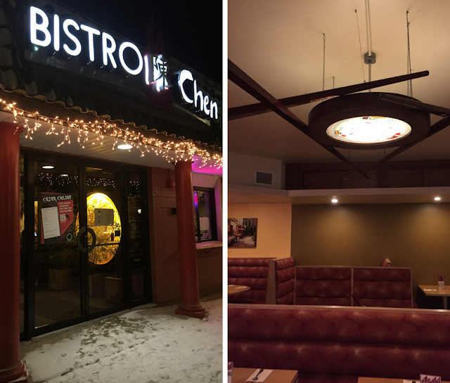 Bistro Chen in Arlington Heights, Illinois