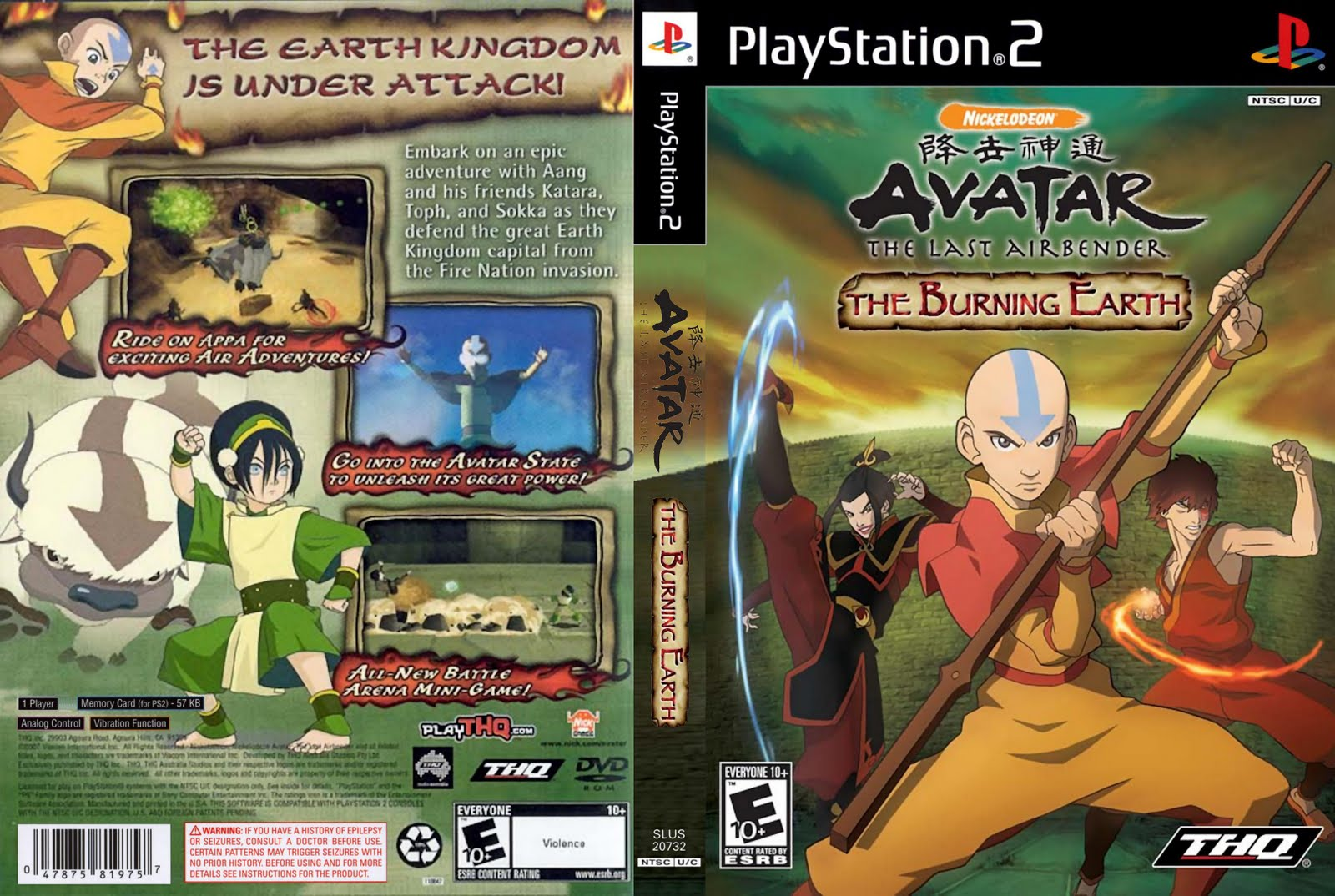 Gamermozk Avatar The Last Airbender The Burning Earth Ps2