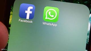 حدوث مشاكل عالمية في فيسبوك وواتس اب