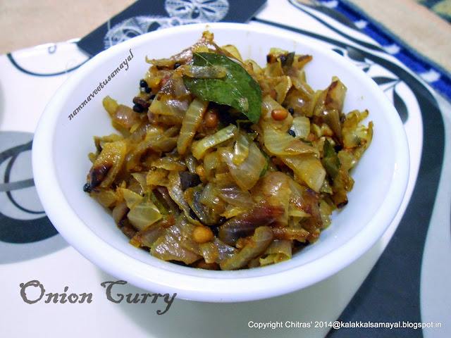 Vengaya Curry [ Onion Curry ]