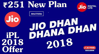 Jio Offer Pack For IPL 2018 - 102 GB Data At Rs.251