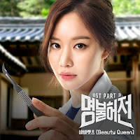 Download MP3, Video, Drama, Lyrics The Barberettes – Beauty Queen (Deserving of the Name OST Part.3)