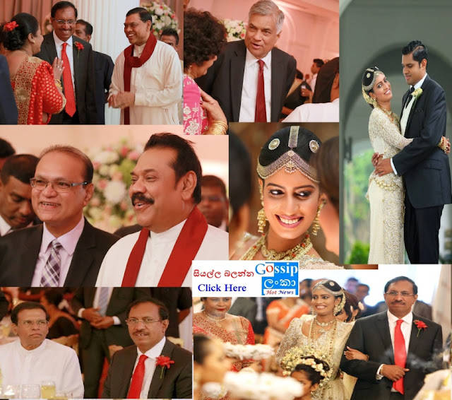 Anura priyadarshana yapa's daughter's wedding