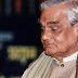 पूर्व प्रधानमंत्री अटल बिहारी वाजपेयी का हालचाल लेने एम्स पहुंचे उपराष्ट्रपति वेंकैया नायडू