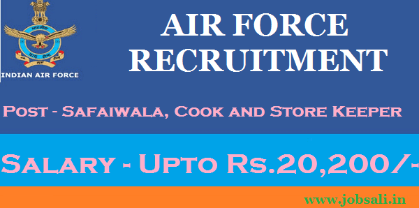 Join Indian Air Force, Indian Air Force vacancy, air force group c recruitment