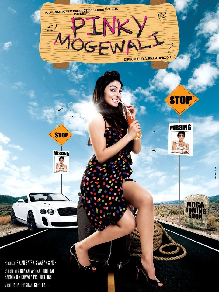 Pinky Moge Wali Upcoming Punjabi Movie Wallpaper/Images