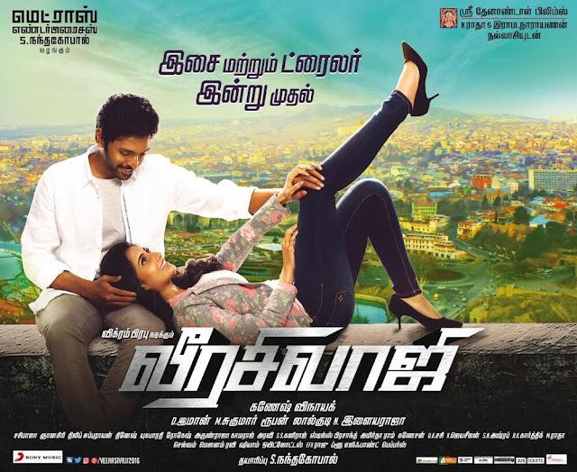 Veera Sivaji Audio Launch - Vikram Prabhu - Tamil Movie