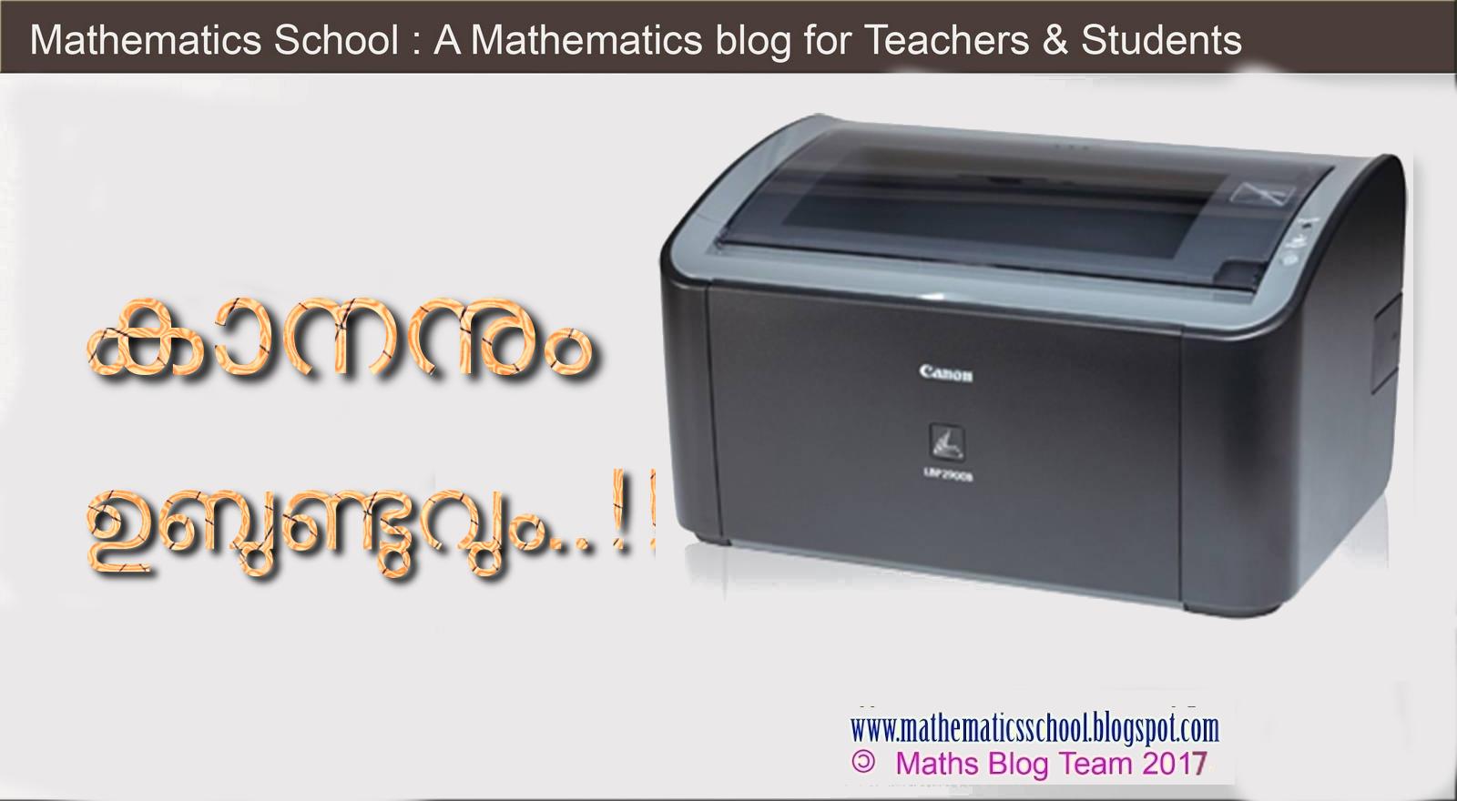 www.mathsblog.in  Maths Blog for School Teachers & Students ...