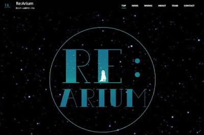 Re:Arium