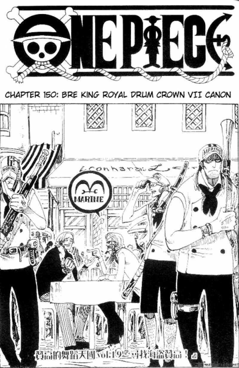 One Piece 150