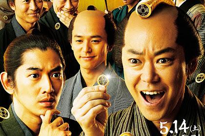 Sinopsis The Magnificent Nine / Tono, Risoku de Gozaru! (2016) - Japanese Movie