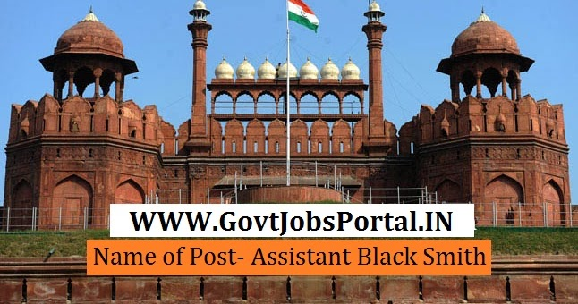 Ministry of Defence Recruitment 2018 Multi Tasking Staff ...