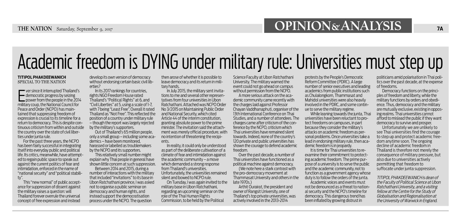 rules in the military essay Rules in the military essay by pierce_d35, university, master's, a, december 2009 dui's, weight control and failure to comply with rules and regulations.