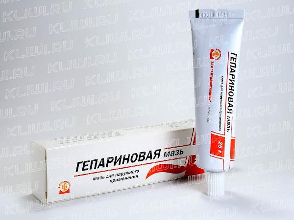 Мазь с гепарином 100 МЕ