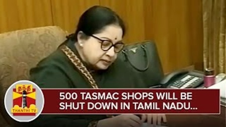 500 Tasmac Shops will be Shut Down in Tamil Nadu – Jayalalithaa, Tamil Nadu Chief Minister