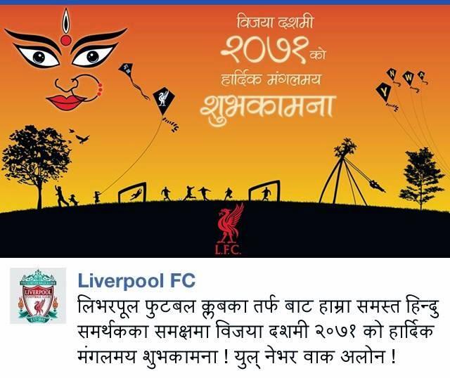 Liverpool+wish+bijaya+dashami+Nepalese+supporters+facebook
