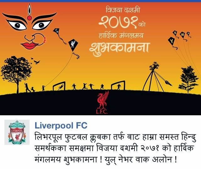 Liverpool FC wishes Nepalese a Happy Vijaya Dashami on their official facebook page