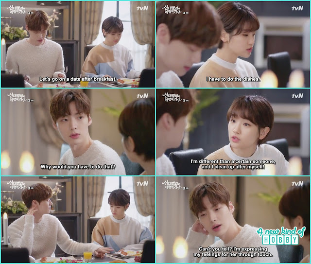 hyum min to ha won let go on a date  - Cinderella and Four Knights - Episode 4 Review