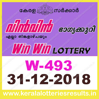 "KeralaLotteriesresults.in, ""kerala lottery result 31 12 2018 Win Win W 493"", kerala lottery result 31-12-2018, win win lottery results, kerala lottery result today win win, win win lottery result, kerala lottery result win win today, kerala lottery win win today result, win winkerala lottery result, win win lottery W 493 results 31-12-2018, win win lottery w-493, live win win lottery W-493, 31.12.2018, win win lottery, kerala lottery today result win win, win win lottery (W-493) 31/12/2018, today win win lottery result, win win lottery today result 31-12-2018, win win lottery results today 31 12 2018, kerala lottery result 31.12.2018 win-win lottery w 493, win win lottery, win win lottery today result, win win lottery result yesterday, winwin lottery w-493, win win lottery 31.12.2018 today kerala lottery result win win, kerala lottery results today win win, win win lottery today, today lottery result win win, win win lottery result today, kerala lottery result live, kerala lottery bumper result, kerala lottery result yesterday, kerala lottery result today, kerala online lottery results, kerala lottery draw, kerala lottery results, kerala state lottery today, kerala lottare, kerala lottery result, lottery today, kerala lottery today draw result, kerala lottery online purchase, kerala lottery online buy, buy kerala lottery online, kerala lottery tomorrow prediction lucky winning guessing number, kerala lottery, kl result,  yesterday lottery results, lotteries results, keralalotteries, kerala lottery, keralalotteryresult, kerala lottery result, kerala lottery result live, kerala lottery today, kerala lottery result today, kerala lottery"
