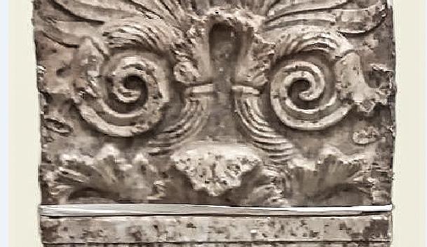 Επαναπατρισμός μαρμάρινης επιτύμβιας στήλης του ΕΣΤΙΑΙΟΥ από το Ην. Βασίλειο.