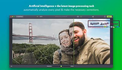 أفضل التطبيقات التي تستخدم الذكاء الأصطناعي في تعديل الصور