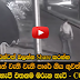 CCTV footage soldier in Ratmalana Airport
