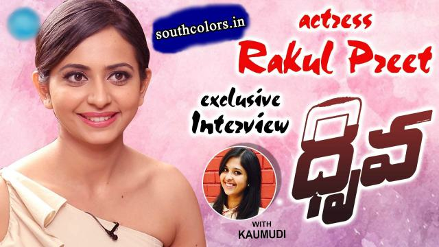 Rakul Preet Singh Exclusive Interview About Dhruva Movie
