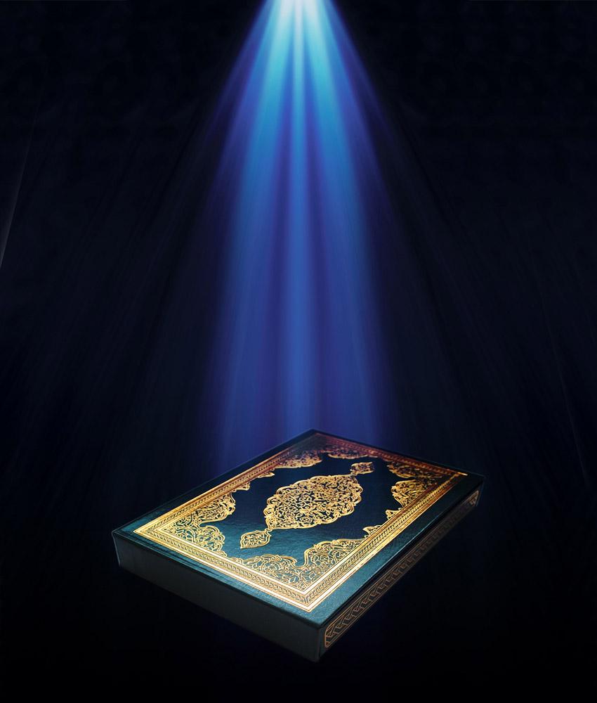 ايات القران الكريم مكتوب