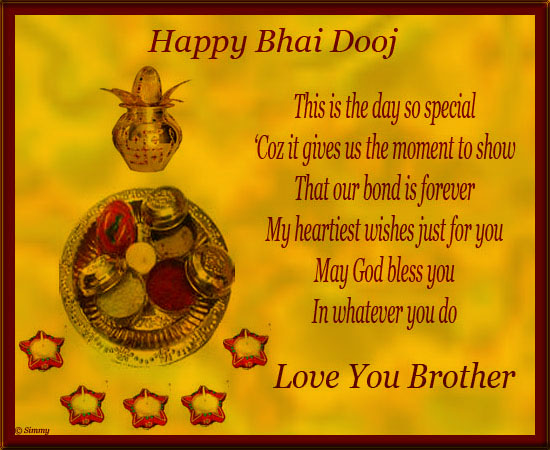 Bhai Dooj SMS & Wishes - Top Best And Latest Collections of Bhai Tika Wishes SMS 2016