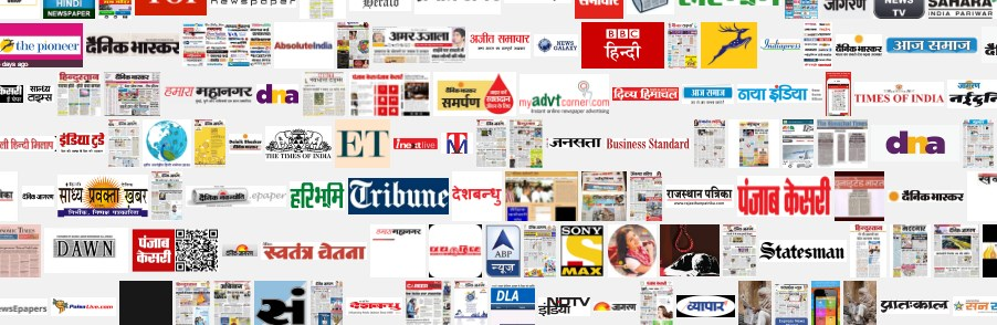 Paper Published in ICON'20 on Clickbait in Hindi Media