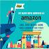 Buy Zappy Food on Amazon Win Free Gift Hampers