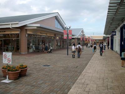 Interpark Village1