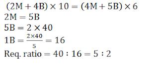 Maths TOD 08.12.2017 for SSC EXAM_120.1