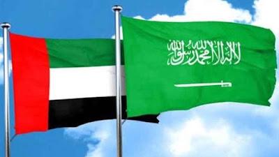 الإمارات, السعودية,