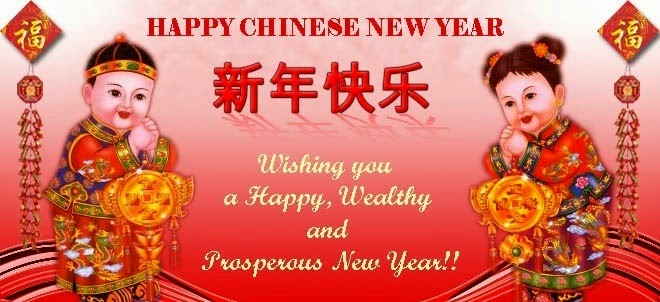 Chinese New Year 2019 Love Wishes Wallpapers