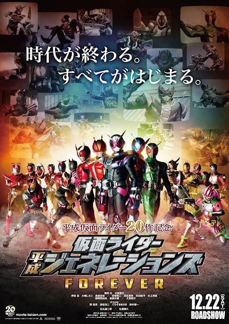 Kamen Rider Heisei Generation Forever New Poster!