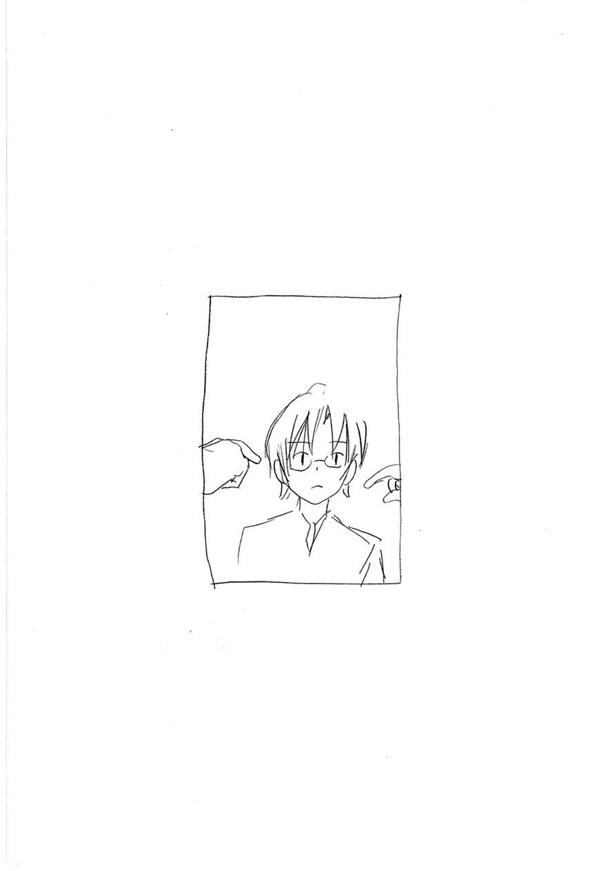 Minami-ke - Chapter 179