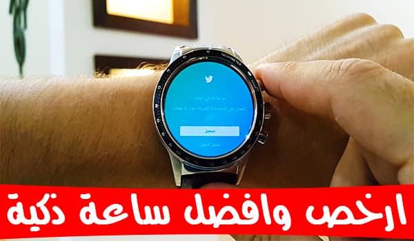 249415eb73eb7 ارخص ساعة ذكية بمواصفات عالية - مراجعة ساعة Y3