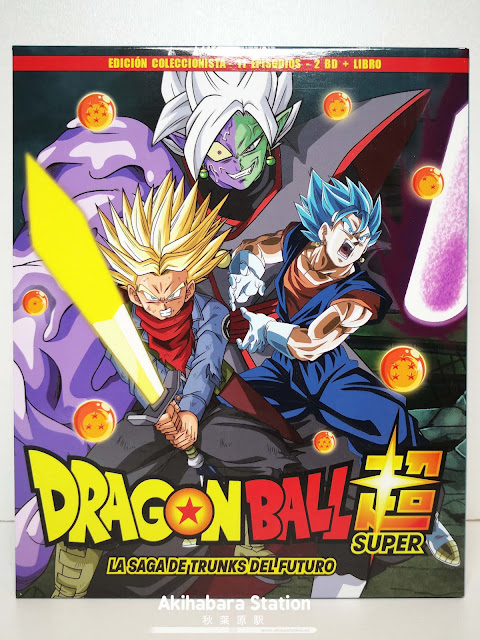 Dragon Ball Super Box 6: La Saga de Trunks del Futuro
