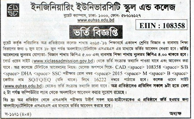 All Admission info BD: Admission Notice Engineering University