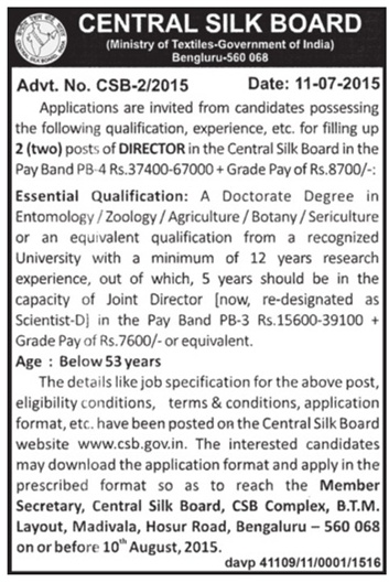 Central Silk Board (CSB) Recruitments (www.tngovernmentjobs.co.in)