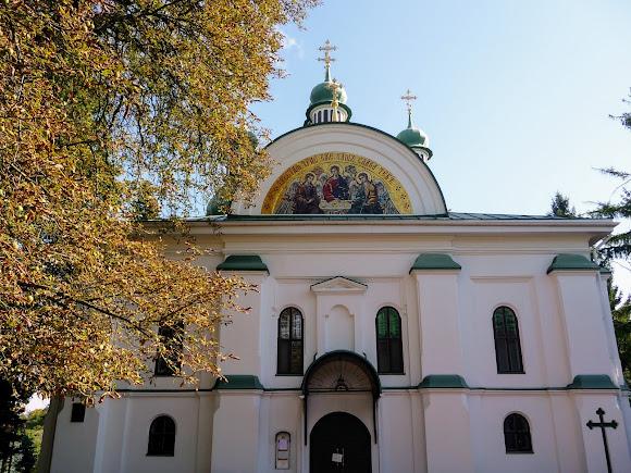 Київ. Китаїв. Свято-Троїцька церква