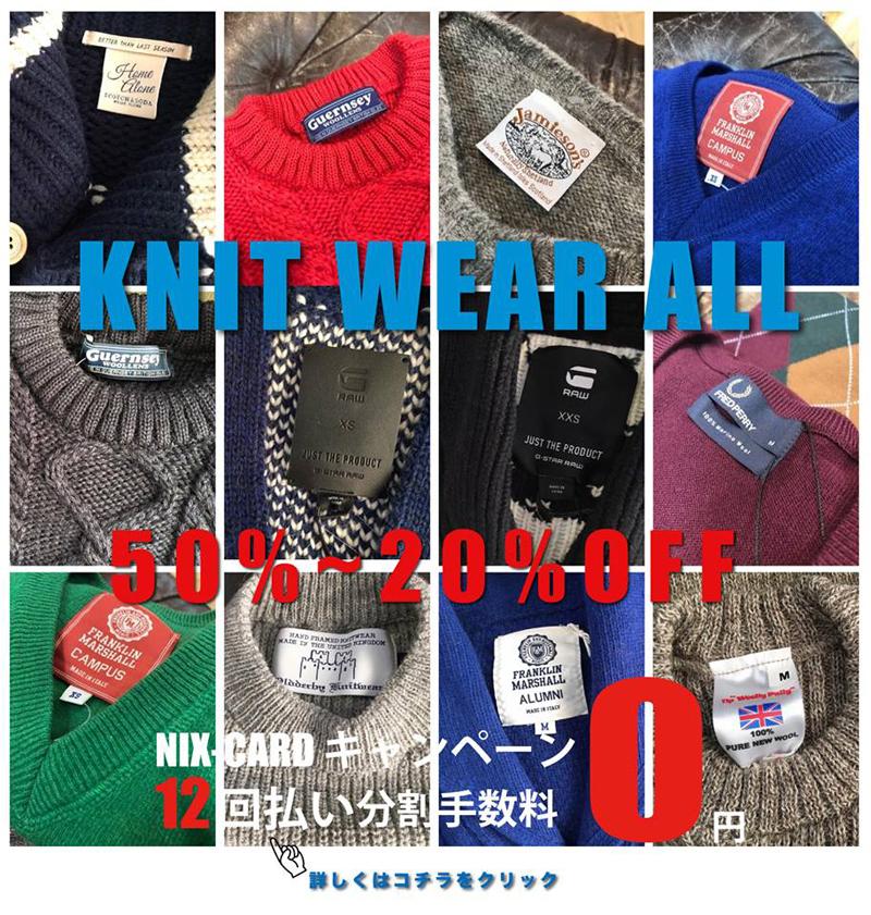 http://nix-c.blogspot.jp/2017/02/12-knitprice-down.html