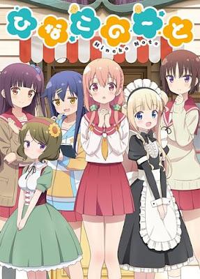 Download Hinako Note Episode 1-12 Bahasa Indonesia Batch 240p, 360p, 480p, 720p, 1080p Gratis
