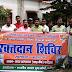 Katihar News कारगिल विजय दिवस पर रक्तदान शिविर का आयोजन ...