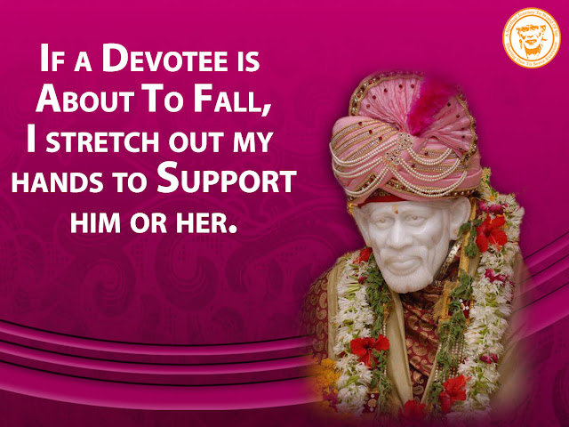 Need Blessings For My School Success - Anonymous Sai Devotee