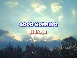good morning jiju photos