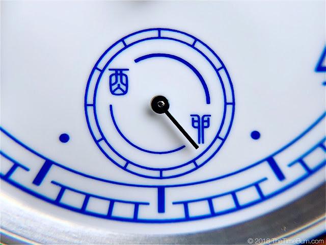 Atelier Wen Hao white porcelain dizhi dial