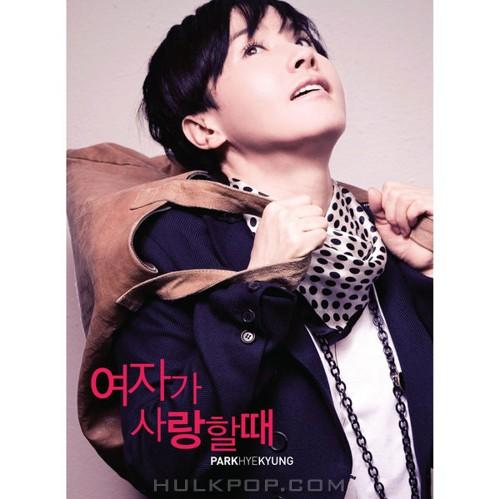 Park Hye Kyung – When a Woman Loves a Man