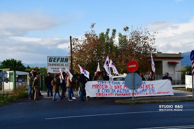 Γλέντι αλληλεγγύης στο Άργος για τους απλήρωτους εργαζόμενους της βιομηχανίας ΦΡΑΓΚΙΣΤΑ